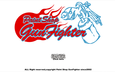 Paint Shop Gun Fighter