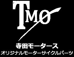 tmo ロゴ